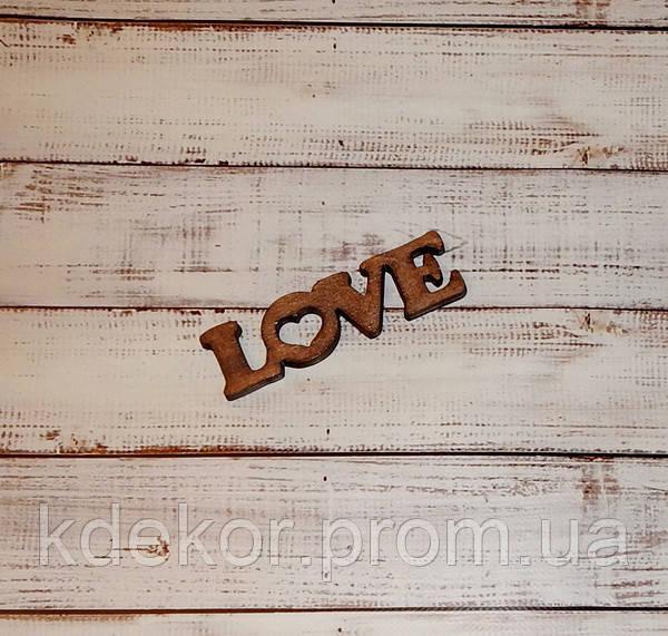 LOVE слово