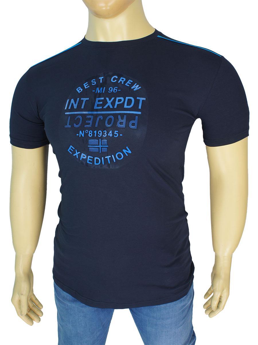 Темна чоловіча футболка SKYROCK 425