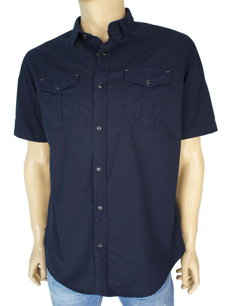 Турецька чоловіча сорочка Cordial C02091 C: 209 темно-синього кольору