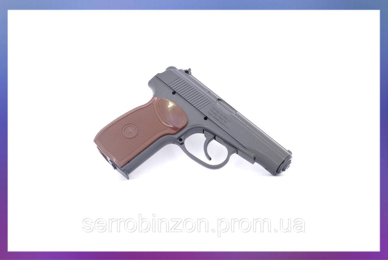 Пістолет Borner PM49 Makarov