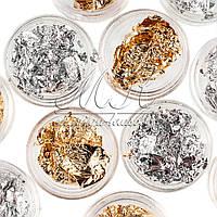 Фольга для дизайна ногтей, золото+серебро (12шт)