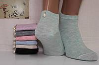 Стрейчевые женские носки с бусами
