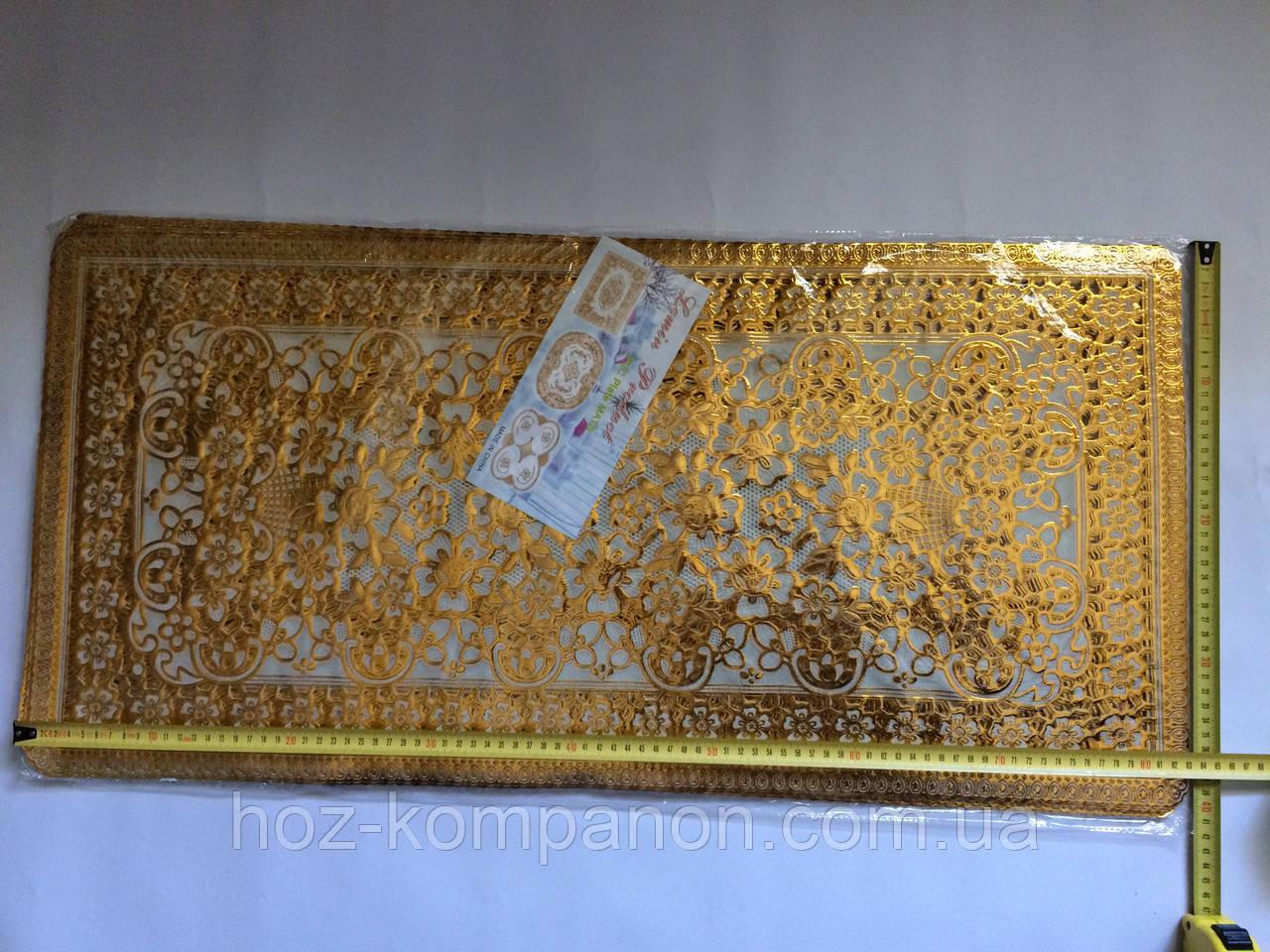 Подставка для сервировки стола 82*40 см золото.
