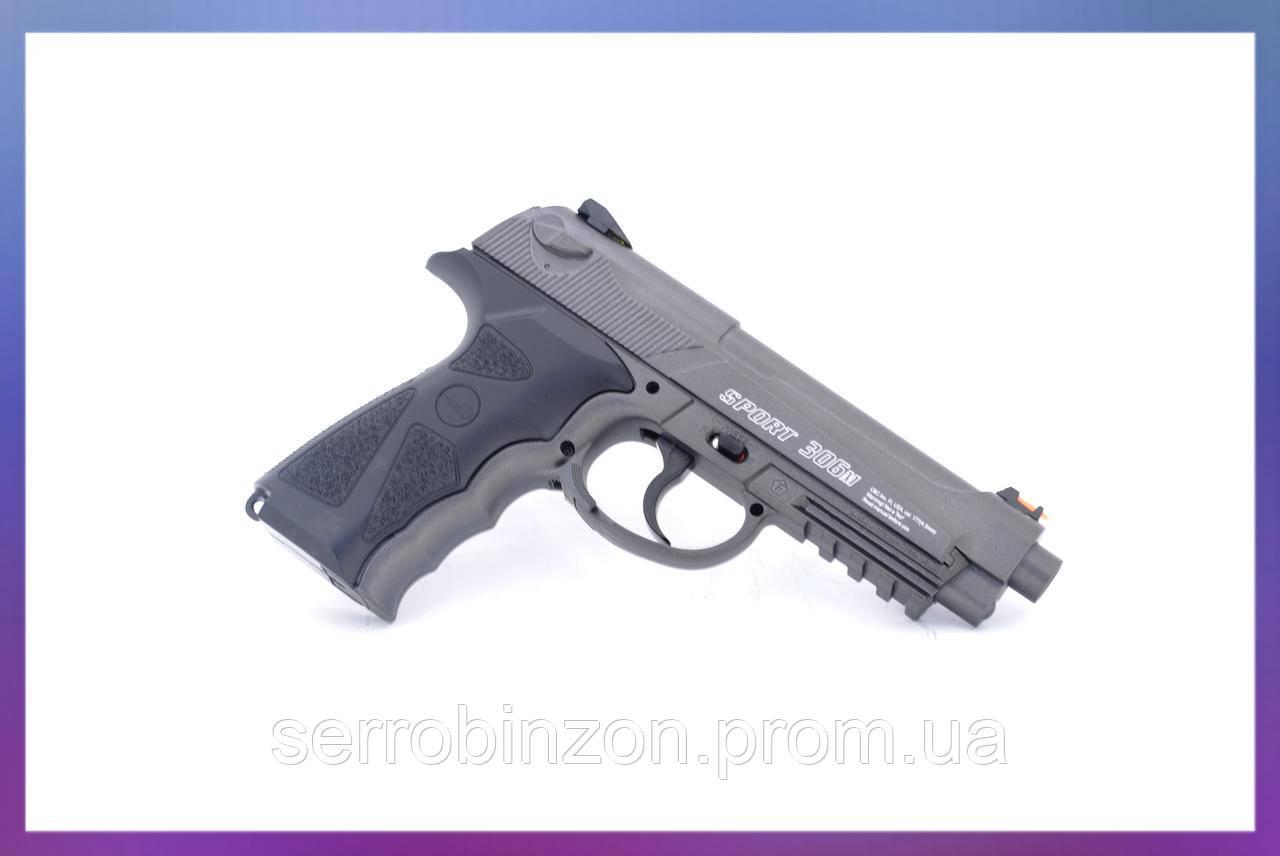 Пістолет Borner Sport 306m (Crosman C-31)