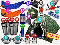 18пр. 4-х местная палатка+рюкзак+гамаки+карематы+led фонарики+нож+газовая горелка+кружки+миски+мультитулы