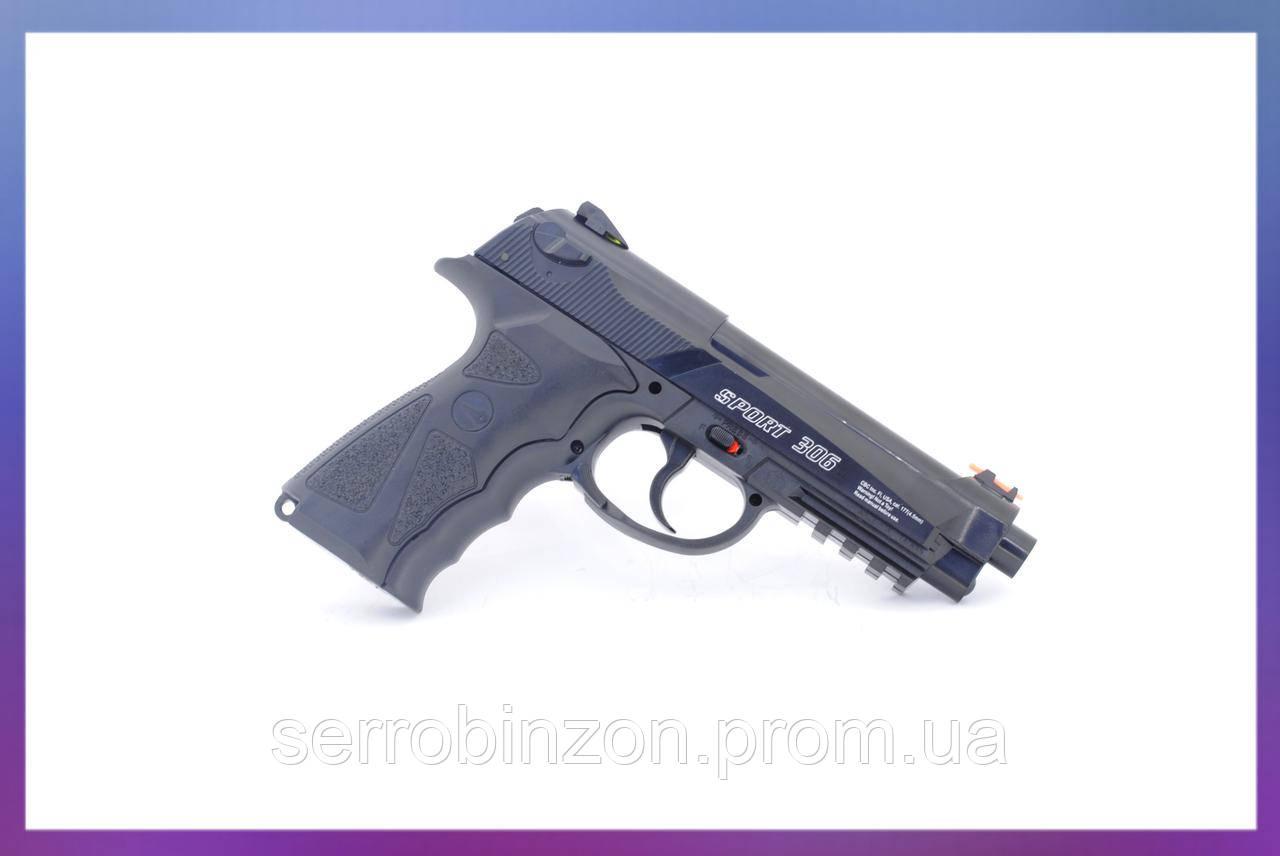 Пістолет Borner Sport 306 (Crosman C-31)