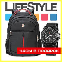 НОВИНКА! Городской рюкзак Swissgear WENGER Супер Цена! + Часы Army ПОДАРОК, фото 1