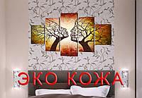 """Модульная картина на искусственной коже""""Деревья абстракция""""108*60см"""
