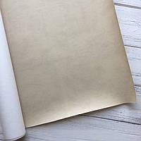 Шкірзамінник палітурний - матовий - капучіно VH082 - виробник Італія - 25х35 см