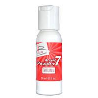 BLAZE Powder 7 - акриловая пудра / средняя полимеризация / White 30 мл