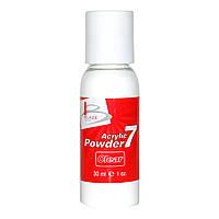 BLAZE Powder 7 - акриловая пудра / средняя полимеризация / Clear 30 мл