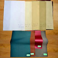 Ткань для Скатертей Однотон-155 (Рис.4) Белая с пропиткой Тефлон 155см, фото 3