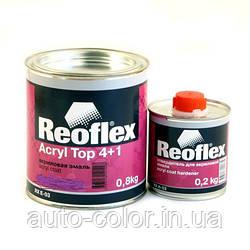 Акриловая эмаль Reoflex 233 Серо-белая  4+1 0,8 кг + 0,2 кг отвердитель