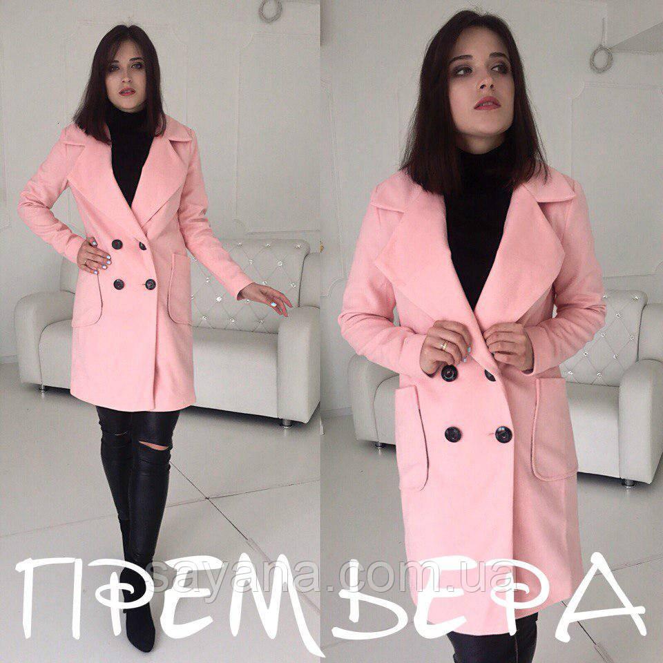 9e28d3eb11e Купить Женское стильное пальто оригинального кроя
