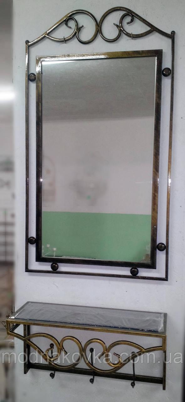 Комплект зеркало в кованой раме и консоль №1