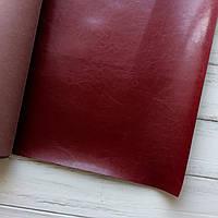 Шкірзамінник палітурний - глянець - бордовий - виробник Італія - 25х35 см