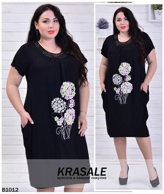 Трикотажное летнее платье большого размера р. 54-60