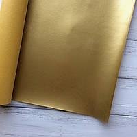 Шкірзамінник палітурний - металік - золото - виробник Італія - 25х35 см