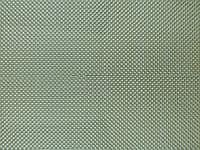 Салфетка сервировочная Maestro MR-1907 (45*30см)