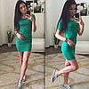Платье по фигуре, зелёное розовое малиновое коралловое Синее