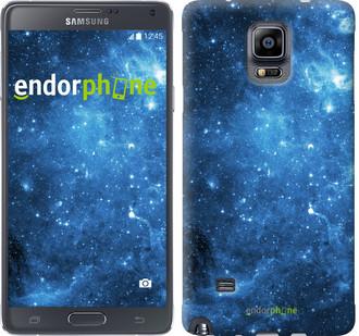 """Чехол на Samsung Galaxy A8 2018 A530F Звёздное небо """"167u-1344-535"""""""