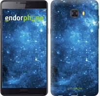 "Чохол на Samsung Galaxy C9 Pro Зоряне небо ""167u-720-535"""