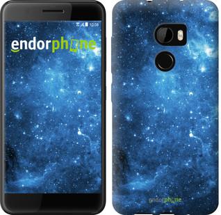 "Чехол на HTC One X10 Звёздное небо ""167c-995-535"""