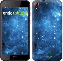 "Чехол на HTC Desire 830 Звёздное небо ""167c-785-535"""