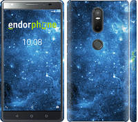 "Чехол на Lenovo Phab 2 Plus Звёздное небо ""167c-990-535"""