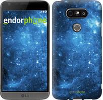 "Чехол на LG G5 H860 Звёздное небо ""167c-348-535"""