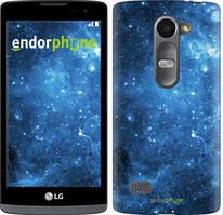 """Чехол на LG Leon H324 Звёздное небо """"167c-403-535"""""""