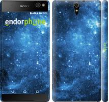 """Чехол на Sony Xperia C5 Ultra Dual E5533 Звёздное небо """"167c-506-535"""""""