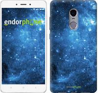 """Чехол на Xiaomi Redmi 5 Звёздное небо """"167c-1350-535"""""""