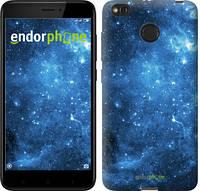 "Чехол на Xiaomi Redmi 4X Звёздное небо ""167c-778-535"""