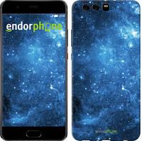 """Чохол на Huawei P10 Plus Зоряне небо """"167u-963-535"""""""