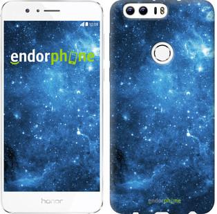 "Чехол на Huawei Honor V9 / Honor 8 Pro Звёздное небо ""167u-1246-535"""