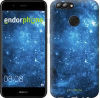 """Чехол на Huawei P Smart Звёздное небо """"167c-1346-535"""""""