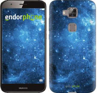 "Чехол на Huawei G8 Звёздное небо ""167c-493-535"""