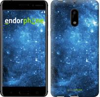 """Чохол Nokia 6 Зоряне небо """"167c-898-535"""""""