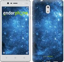 """Чохол Nokia 3 Зоряне небо """"167c-818-535"""""""