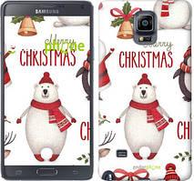 "Чехол на Samsung Galaxy A8 Plus 2018 A730F Merry Christmas ""4106u-1345-535"""