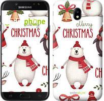 "Чохол на Samsung Galaxy J7 J730 (2017) Merry Christmas ""4106c-786-535"""