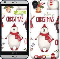 """Чехол на HTC Desire 530 Merry Christmas """"4106c-613-535"""""""