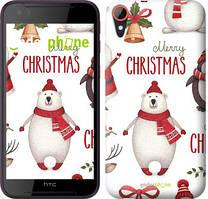"""Чехол на HTC Desire 830 Merry Christmas """"4106c-785-535"""""""