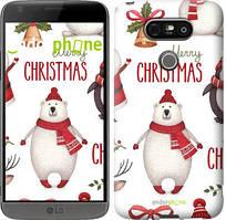 """Чехол на LG G5 H860 Merry Christmas """"4106c-348-535"""""""