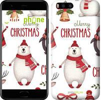 "Чохол на Xiaomi Mi-6 Merry Christmas ""4106c-965-535"""