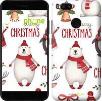 "Чехол на Xiaomi Mi A1 Merry Christmas ""4106c-1132-535"""