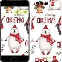 "Чохол на Huawei Nova 2S Merry Christmas ""4106u-1388-535"""