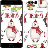 "Чохол на Huawei P10 Plus Merry Christmas ""4106u-963-535"""