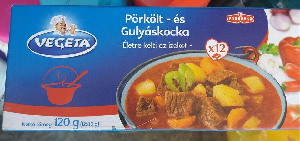 Кубики Vegeta для гуляша и жаркого 12шт.Венгрия